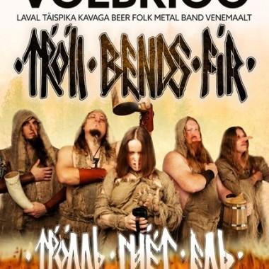30 апреля – Таллин, ROCKSTAR'S