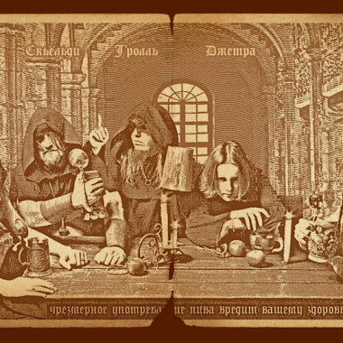 500 лет закону Reinheitsgebot
